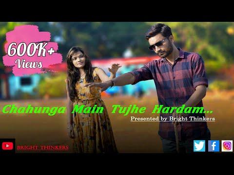 Chahunga Main Tujhe Hardam || Satyajeet Jena || Official Song || Blind Love Story || Bright Thinkers