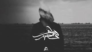Karim Moka - Short Film   عقرب - فيلم قصير