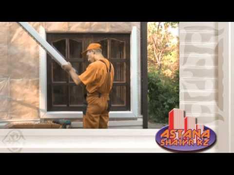 видео: Ролик 1 Сайдинг