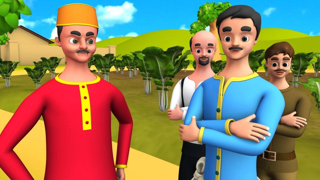 மூன்று சகோதரர்கள் கதை - Thee Brothers 3D Animated Tamil Moral Stories   Maa Maa TV Tamil Videos