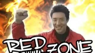 ニコ動より。RED ZONEMAD輸入三発目 http://www.nicovideo.jp/watch/sm6...