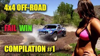JEEP OFF ROAD 4x4 FAILS/WINS [CRASH COMPILATION] #1