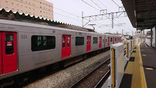 303系K03 糸島高校前発車&福岡市営地下鉄1000系 第12編成 糸島高校前到着