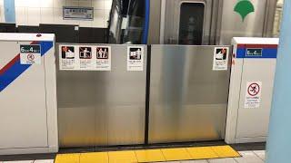 【2種類のタイプのホームドア】都営三田線のホームドアを撮影