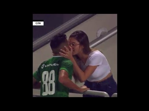He Celebrated A Goal By Kissing His Girlfriend