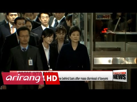 Prosecutors to question Park Geun-hye for 4th time behind bars after mass dismissal of lawyers