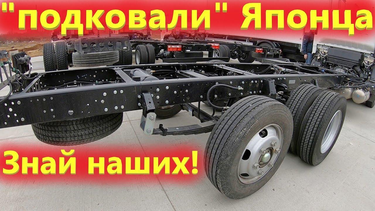 Исузу Эльф с подъемной осью, Русский Кулибин улучшил Японский грузовик isuzu