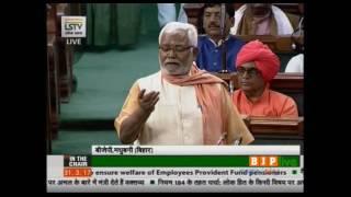 Shri Hukmdev Narayan Yadav's speech on Steps to ensure welfare of EPF pensioners in Lok Sabha