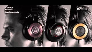 오디오테크니카 솔리드베이스 시리즈 audio technica solidbass series