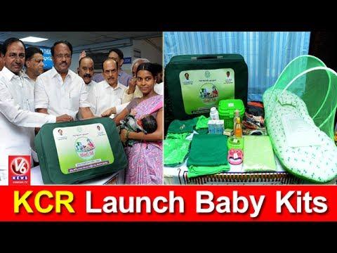 Telangana CM Chandrashekar Rao Launches KCR Kit Scheme At Petla Burj Govt Hospital | V6 News