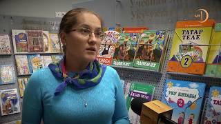 Почему татары хотят, чтобы все учили их язык.  Спецрепортаж