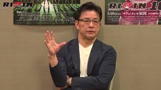 大砂嵐選手の参戦についての経緯を榊原信行実行委員長から説明を行いま...