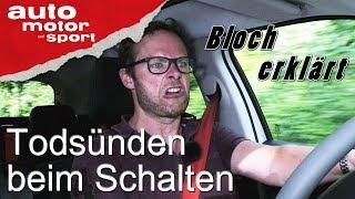 Die 5 Todsünden beim Schalten - Bloch erklärt #12 | auto motor und sport