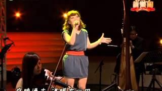 [客家歌]落地歌(賴盈螢) 【Taiwan