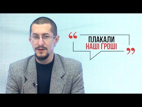 Чернівецький Промінь: Репліка #82   Плакали наші гроші (29.05.2020)