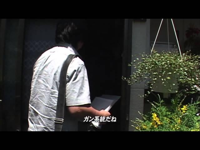 映画『~放射線を浴びた~X年後』予告編