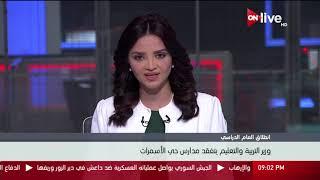 وزير التربية والتعليم يتفقد مدارس حي الأسمرات