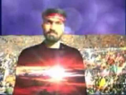 National Anthem of the Islamic Republic of Iran