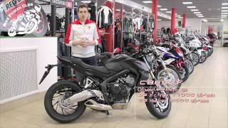 Обзор мотоцикла Honda CB650 2014| Bike Power Club