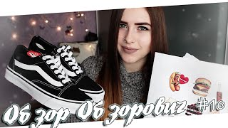 Обзор Обзорович #10 StickyShop, Fashion Oasis, Choies(, 2016-03-18T05:00:00.000Z)