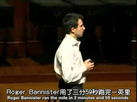 1.Roger Bannister story
