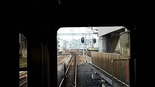 東急8500系の前面展望 8535Fの1604K運用、中央林間行・急行(越谷→北千住)東武スカイツリーライン