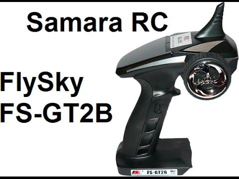инструкция Flysky Fs-gt2b - фото 4