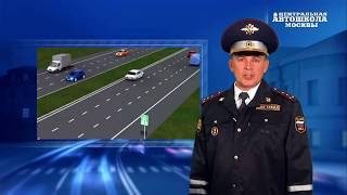 Часть 42. Основы безопасности дорожного движения - ИЗУЧИТЬ ПДД ЗА 7 ДНЕЙ!