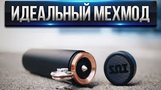 VAPE | Мехмод Shorty Subzero Competition Mod(Группа про Вейп - https://vk.com/vapecook., 2016-07-05T02:11:22.000Z)