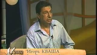Маркиза  Игорь Кваша читает стихотворение Бориса Пастернака 'Август'