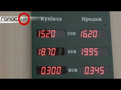 «Отставка главы НБУ «удешевит» доллар на двадцать процентов», - эксперт