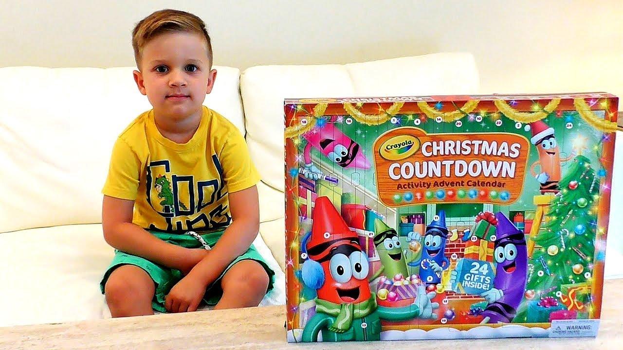 Рома открывает Новогодний Адвент Календарь с Сюрпризами Крайола! Лучший подарок для ТВОРЧЕСТВА!