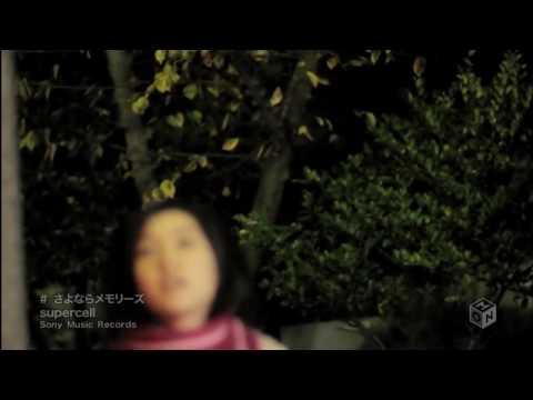 [S/Mileage Fan Club] Supercell - Sayonara Memories [Vietsub + Karaoke]