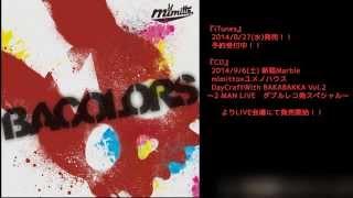 mimitto『BACOLORS』 ミミット / バカラーズ 進撃のクロスフェード公開