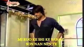 Full House Why - Karaoke - Rain.avi