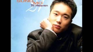 조성모(Cho Sung Mo) - 불멸의 사랑[Video Ver.]
