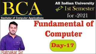 Bca Online class in hindi   BCA   DAY-17   LIVE CLASS    FUNDAMENTAL CLASS    ratnakar sir