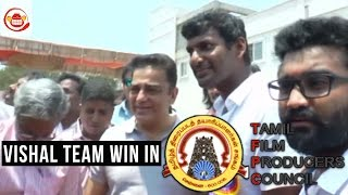 Tamil Film Producer Council Election Result | Vishal Team Victorious