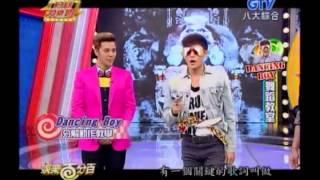 愛投羅網+Dancing Boy@20131111娛樂百分百羅志祥粉絲同樂會