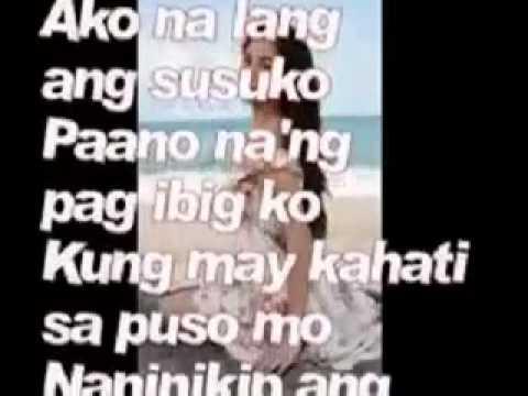 AKO NA LANG ANG LALAYO w/ lyrics - YouTube