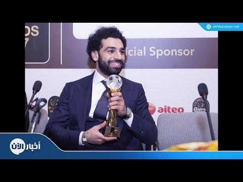 -بي بي سي- تعلن عن القائمة النهائية لمرشحي أفضل لاعب إفريقي  - 14:54-2018 / 11 / 18