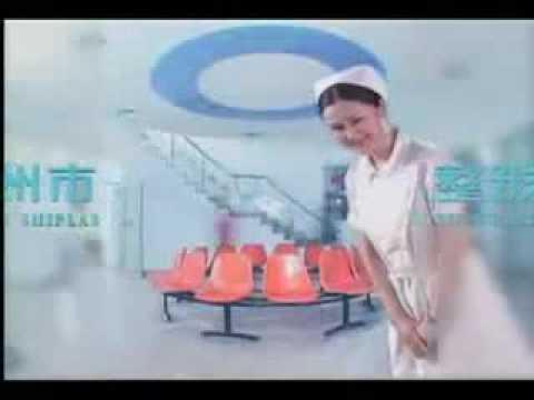 Hangzhou plastic hospital commercial.flv