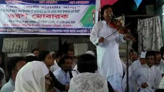Bangla New Folk Song 2018 || Doyal Nobi Mayar Nobi By Jalal Sarkar | Jalal Sarkar New Folk Song 2018