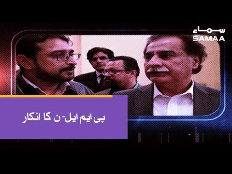 PML-N Ka Inkar | SAMAA TV | 19 March 2019