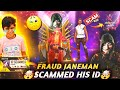Fraud Janeman😡 Scammed His Subscriber's ID🤯😧 | Hip Hop Id Got Scammed😱🤯 | Saved Subscriber's Life❤️