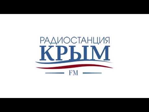 В эфире – старший преподаватель факультета географии, геоэкологии и туризма ТА КФУ Геннадий Самохин.