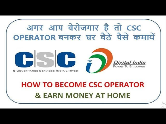How to apply CSC Registration