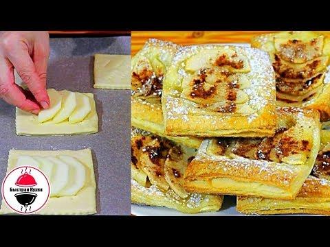 ОБАЛДЕННАЯ ВКУСНОТА ЗА 10 МИНУТ ☆ Часто готовлю, когда мало времени ☆