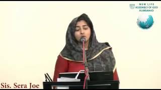 Oru mazhayum thorathirunnittilla | Malayalam Devotional Song | Sis. Sera Joe