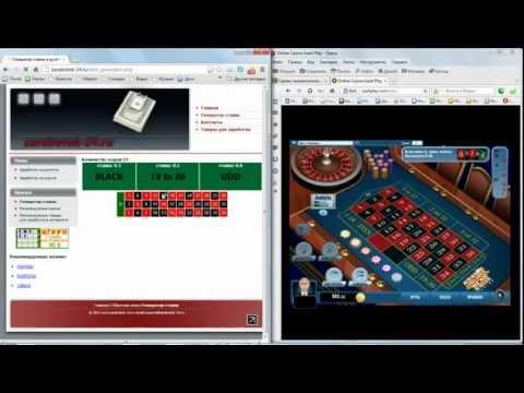 Bingo BOOM как с 10 000 как выигрывать 3три игры подрядиз YouTube · С высокой четкостью · Длительность: 9 мин26 с  · Просмотры: более 4.000 · отправлено: 28-8-2017 · кем отправлено: kenobit lotto